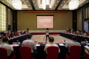 2018-2022年教育部高等学校网络空间安全专业教学指导委员会成立大会暨2019年工作会议成功举行